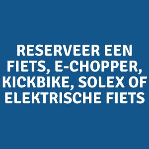 300 bij 300 giethoorn.com fiets echopper tandem elektrische